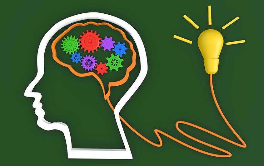 A inovação e o projeto do serviço